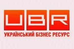 Дмитрий Головко ЮБР