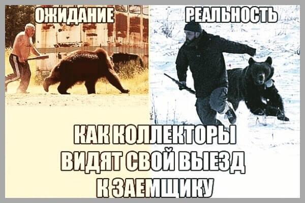kollektorskaya-kompaniya