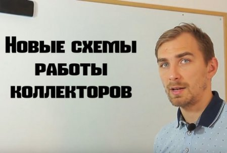 ukrborg-key-kollekt-vektor