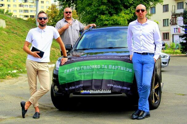 Дмитрий Головко и партнеры, бристы по кредитам, документы