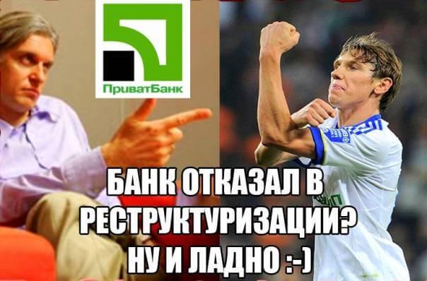 restrukturizatsiya-v-banke