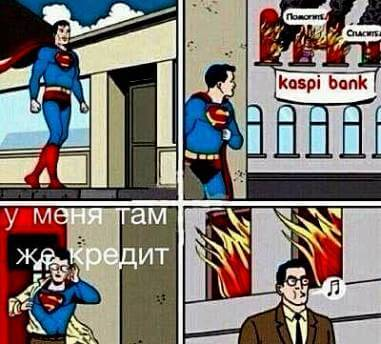 dolg-banku