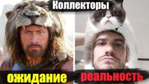 Как получить регистрацию временного проживания в россии для украинцев