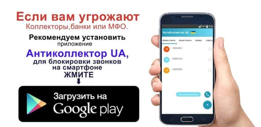 Банк Михайловский или Фагор. Кому платить кредит?
