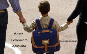 Услуги семейного адвоката фото семьи